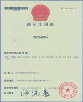 【Rohsin】商标注册