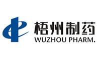 容鑫合作客户-广西梧州制药