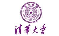容鑫合作客户-清华大学