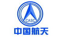 容鑫合作客户-中国航天