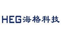 容鑫合作客户-海格科技