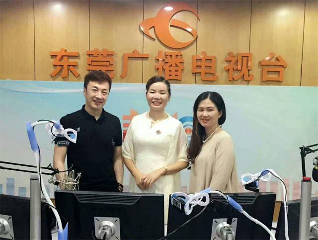 感谢东莞广播电视台对容鑫做出的报道