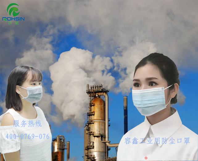 工业用防尘口罩哪种效果好?