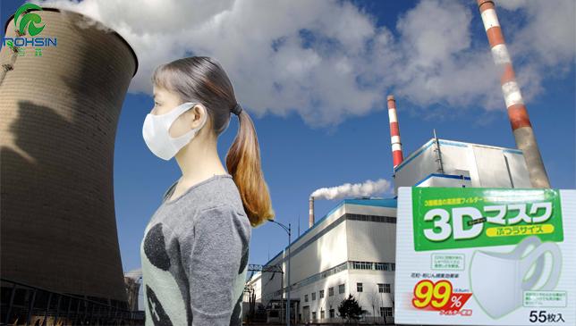 工业防尘口罩该如何选择?