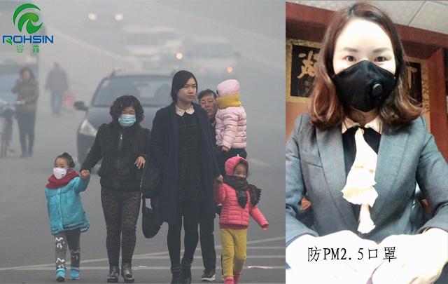 防PM2.5口罩该如何选择?