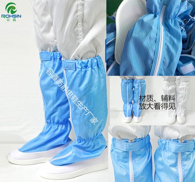容鑫防静电鞋生产厂家为您介绍防静电鞋应用