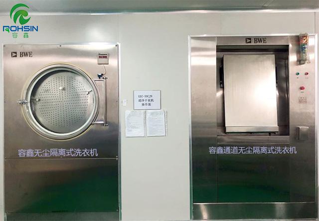 防静电服为什么要清洗?