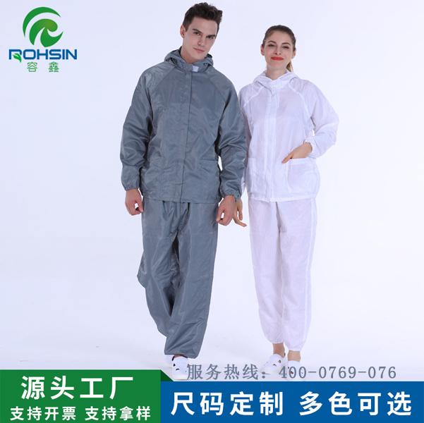 深圳无尘服的净化测试方法有哪些?