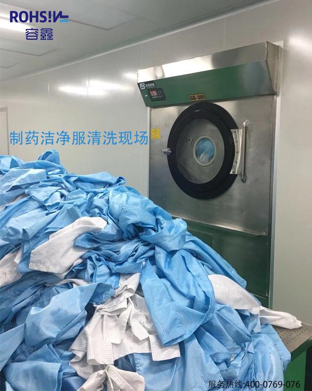 制药洁净服是如何清洗的?