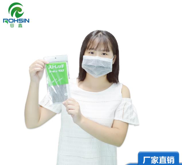 活性碳口罩独立包装