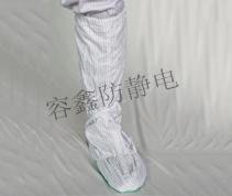 防静电软底靴 RS-S0323