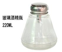 玻璃酒精瓶 220ml
