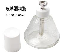 玻璃酒精瓶 180ml