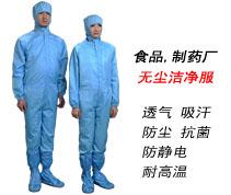 食品、制药厂洁净服 RS-004