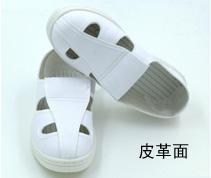 防静电皮革四眼鞋 RS-S0311-A