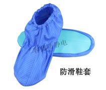 防静电防滑鞋套 RS-SC008