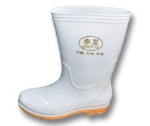 食品卫生鞋 RS-S0333