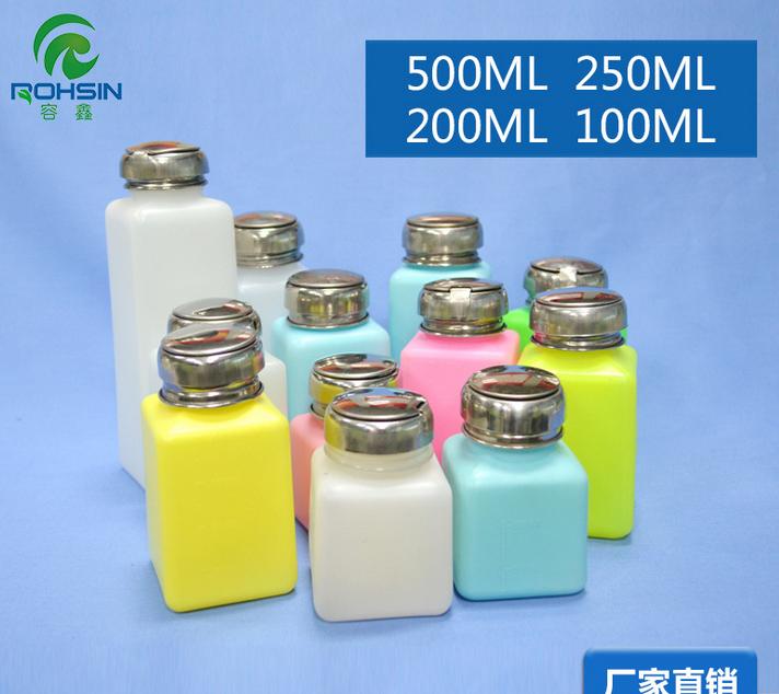 按压式防静电酒精瓶100ML/200ML/250ML/500ML