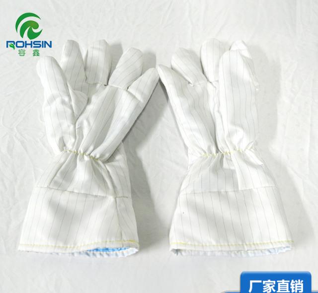 无尘防静电耐高温手套(300℃)