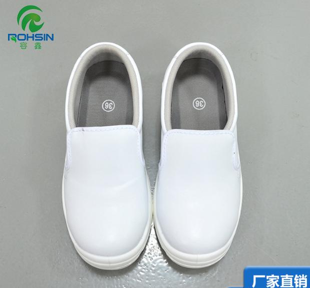 防静电钢头安全鞋