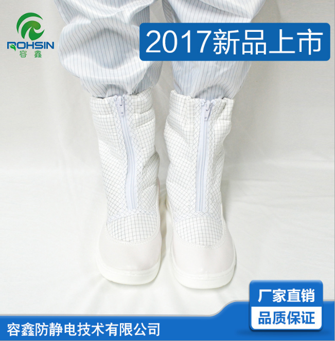 防静电套靴,防静电靴子,防静电短筒靴